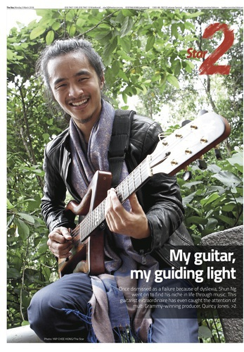 My Guitar My Guiding Light - Shun Ng feature in Star2